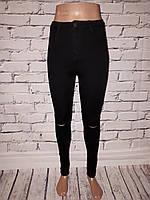 Женские джинсы американка черные с прорезями (код М003)