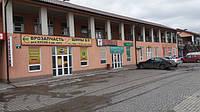 Открыли большой магазин в с. Большие Копани, Херсонской области с полным ассортиментом автозапчастей, фильтров и резины б/у из Европы