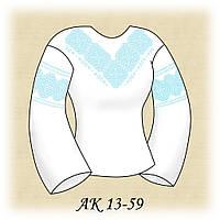 Заготовка жіноча АК 13-59,габардин
