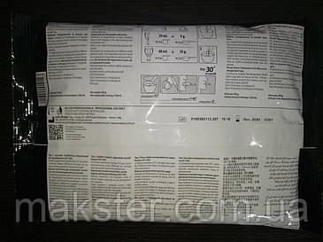 Альгінатна слепочная маса Міленіум (Millenium) 450г, фото 2