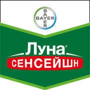 Фунгицид Луна Сенсейшн 500 SC, КС BayerCropScience AG