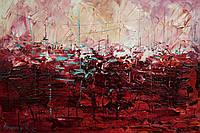 Кровавое море