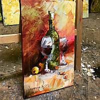 Игривое вино