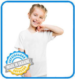 Двухслойная футболка для сублимации детская от производителя Украина