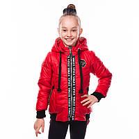 """Детская куртка демисезонная для девочки """"Габби"""" с капюшоном, 7-11 лет"""