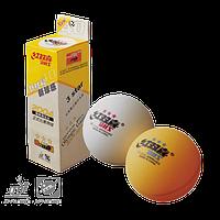 Мячик для настольного тенниса желтые