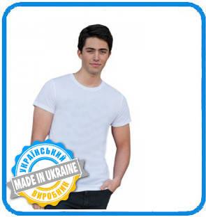 Мужская футболка для сублимации полиестр оптом от производителя Украина