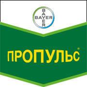 Фунгицид Пропульс 250 SE, CE BayerCropScience AG