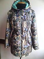 Куртка женская ОРИЗОНА