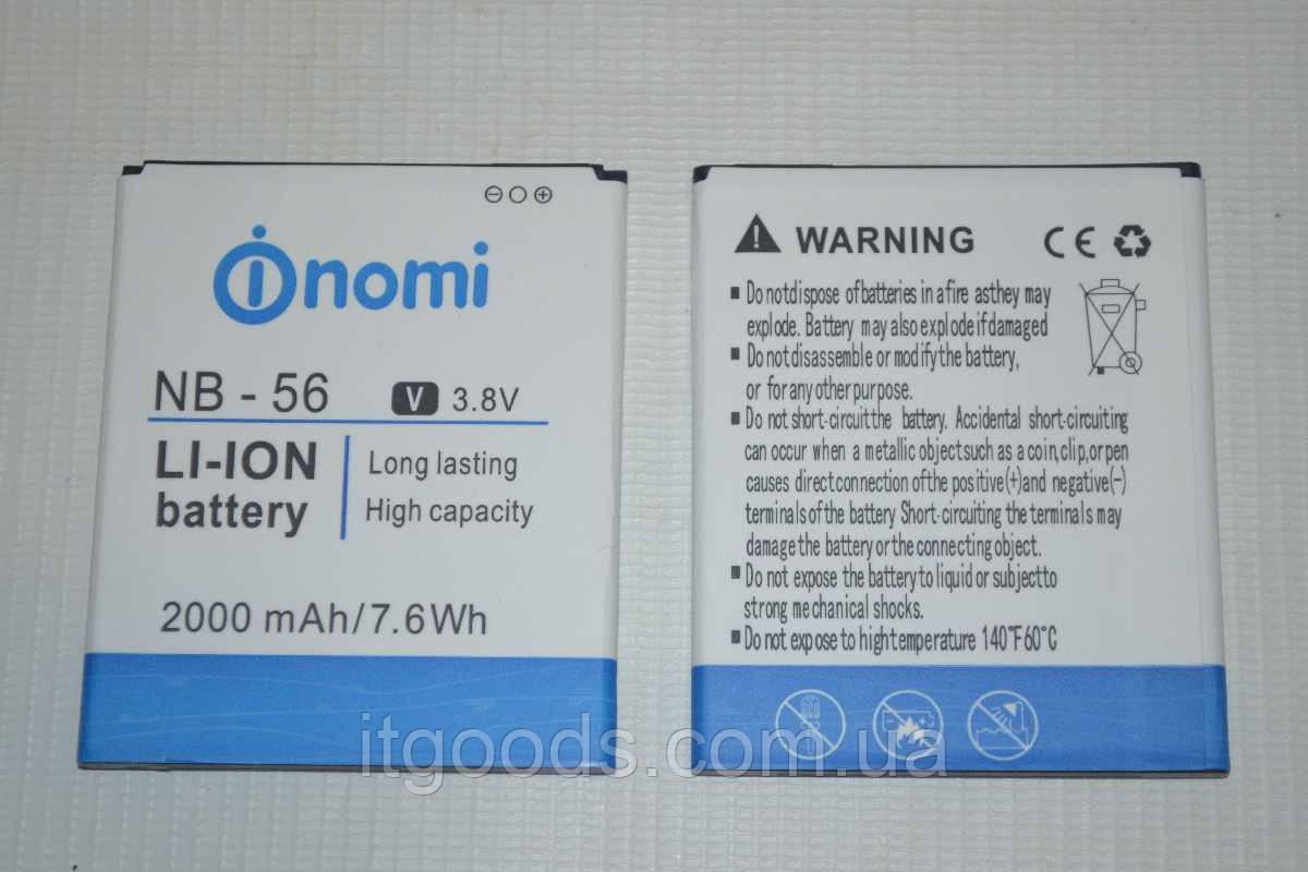 Оригинальный аккумулятор NB-56 для Nomi i503 Jump 2000mAh