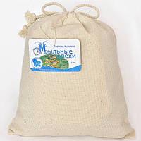 Мыльные орехи (орешки) для стирки, уборки и мытья волос сорт Мукоросси 0,5 кг+мешочек для стирки