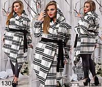 Женское кашемировое пальто в полоску с капюшоном, батал.
