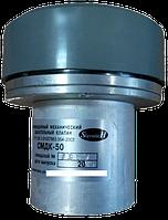 Клапан дыхательный СМДК-50 резьбовой