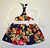 Детское нарядное платье с болеро 104-110, 110-116