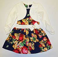 Нарядное платье с болеро 98, 104, 110, 116, 122