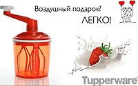 "Миксер ""От шефа"" (1,35), Tupperware"