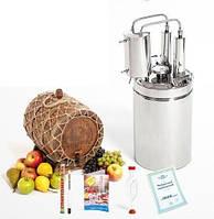 «Хмель-Мастер» аппарат для приготовления алкогольной продукции в домашних условиях