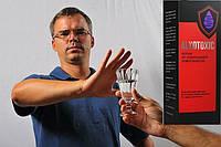 Капли от алкогольной зависимости Alkotoxic (Алкотоксик)