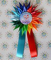Значки для детского сада с розеткой Семицветик и ленточками
