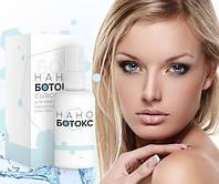 Нано-ботокс микроэмульсия для омоложения кожи лица