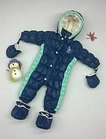 Комбинезон для малыша  74, 80р. синий