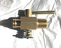 Кран блока цилиндра Кр2 (ПС-7)