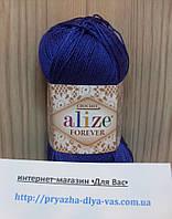 Летняя акриловая пряжа (100% микрофибра; 50г/300м) Alize Forever 141