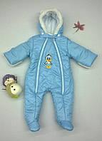 Комбинезон  для малыша голубой