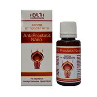 Капли Anti Prostatit Nano - эффективное средство для лечения простатита и импотенции