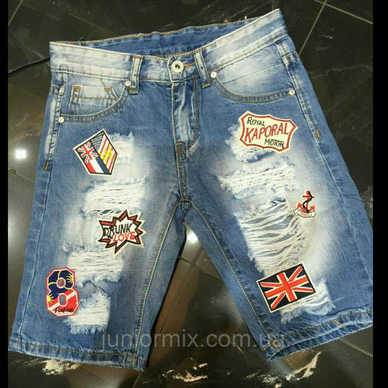 Шорти джинсові на хлопчика з нашивками BOY ІТАЛІЯ