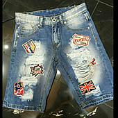 Шорты джинсовые на мальчика с нашивками BOY  ИТАЛИЯ