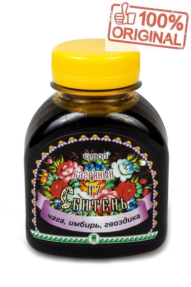 Сироп Сбитень 24 Молочный цена фото где купить Екатеринбург