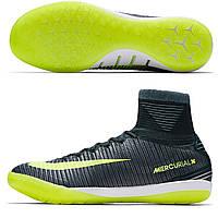 Футзалки Nike MercurialX Proximo II CR7 IC 852538-376