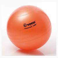 Мяч для фитнеса Togu Powerball 65 см (разноцветный)
