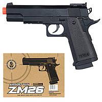 Игрушка Пистолет ZM26 с пульками