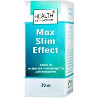 Max Slim Effect (Макс Слим Эффект) капли для похудения