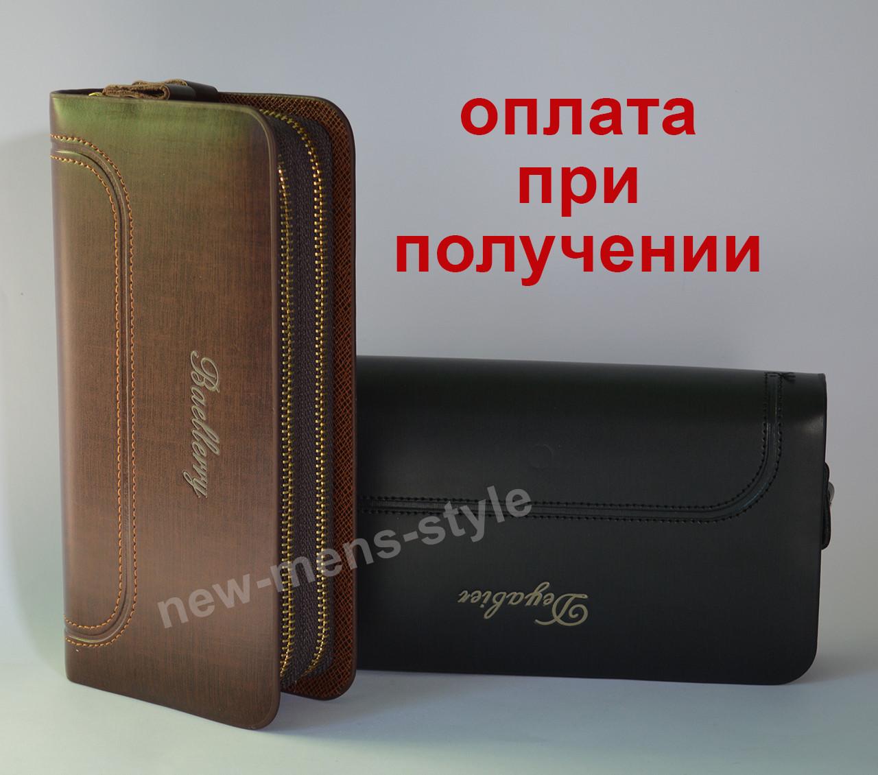 Чоловічий клатч стильний шкіряний портмоне гаманець барсетка Deyabier