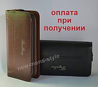 Мужской стильный кожаный клатч портмоне кошелек барсетка Deyabier