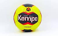 Мяч для гандбола размер 1 желтый Кempa