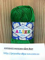 Пряжа летняя (100% мерсеризованный хлопок, 50г/280м) Alize Miss 123