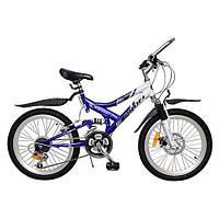 Спортивный велосипед 20 дюймов PROFI - Sensor FR, M 2009С(сине-белый) - на стальной раме