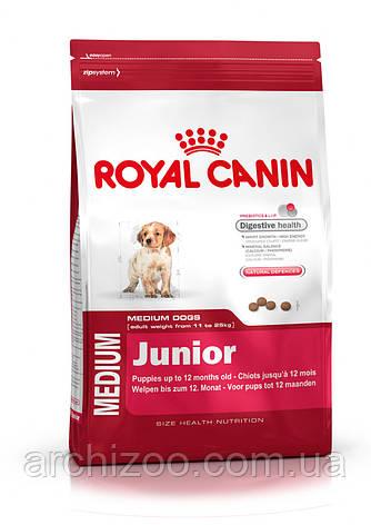 Royal Canin Medium Junior 20 кг для щенков средних пород от 2 до 12 месяцев, фото 2