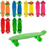 Пенни борд, Penny board,скейт, скейтборд 0848. Новинка.