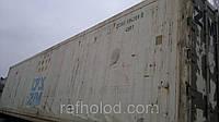 Продам 40-футовый рефконтейнер Carrier 2000