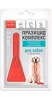 Капли на холкуПразицид-комплекс для собак,щенков от 20 до 30 кг. Api-San.Средство против блох, клещей у собак