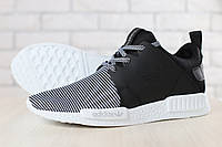 Стильные и яркие мужские кроссовки Adidas  Shoes
