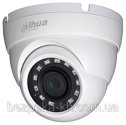 Видеокамера Dahua HDCVI DH-HAC-HDW1000M-S3(2.8mm)