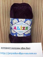 Пряжа летняя (100% мерсеризованный хлопок, 100г/280м) Alize Miss 495