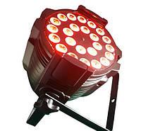Светодиодный led par Star Lighting TSA 106-2410