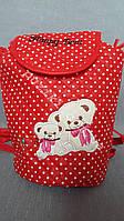 Детский рюкзак для малышей с мишками